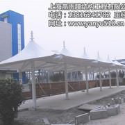 钢结构膜伞 SH-8
