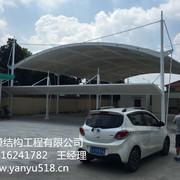 大客车及小轿车连体停车棚QC-2