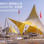 张拉膜景观遮阳篷 mjg-3