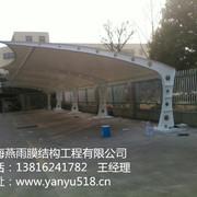 公司小轿车停车棚 QC-4