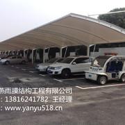 膜结构汽车停车棚 QC-8