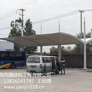 双开大客车停车棚  QC-5