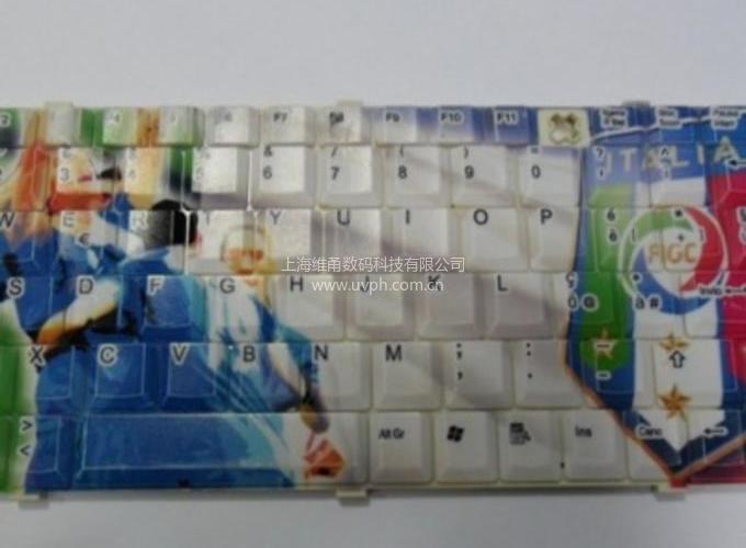 硅胶-电脑键盘