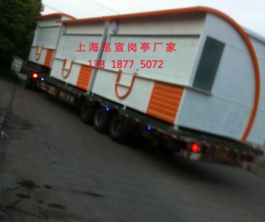 QQ图片20131016090105.jpg