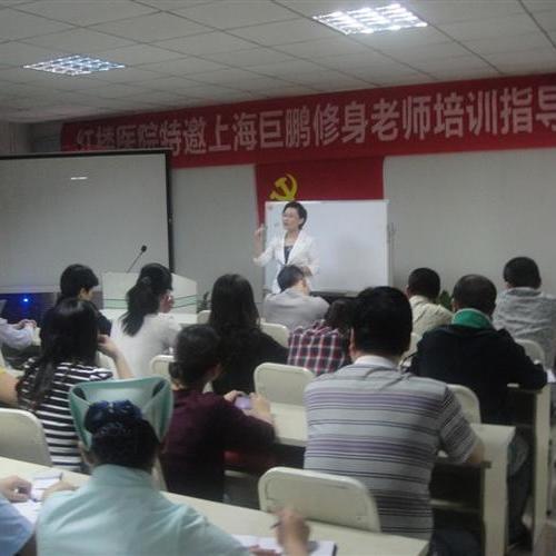 """修身老师五行管理学课堂""""管理中的变与不变"""""""