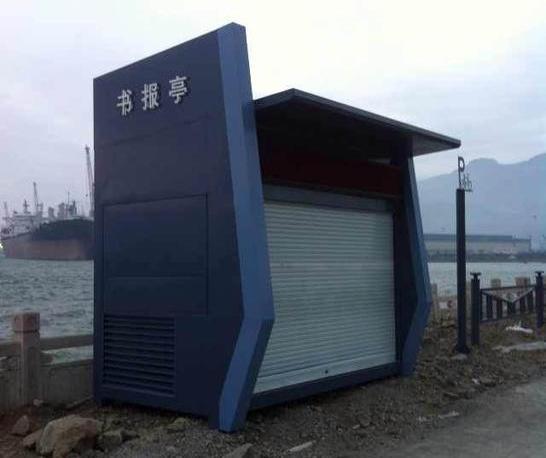 温州书报亭.JPG