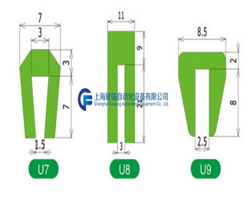 U型网带耐磨条 (2).png