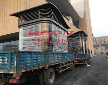 上海宝山造型钢结构岗亭