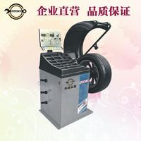 专业高精度轮胎平衡机ZD-988BG ZD-988BG