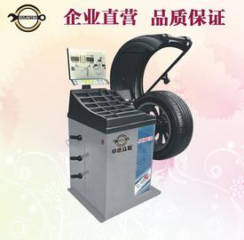 专业高精度轮胎平衡机ZD-988BG