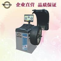 液晶触摸高精度轮胎平衡机 ZD-998BG ZD-998BG