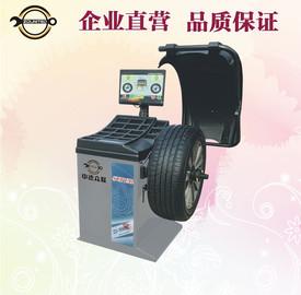液晶触摸高精度轮胎平衡机 ZD-998BG