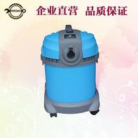 吸尘器 B1.20(20L)