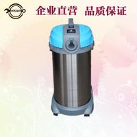 吸尘器 B1.30(30L)