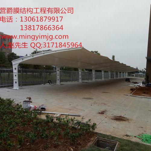 宁波新能股份有限公司汽车停车棚