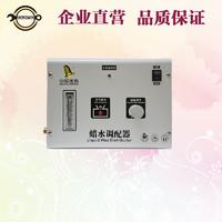 中央蜡水调配机 ZD-1801G ZD-1801G