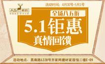 亚洲城娱乐|ca88亚洲城娱乐欢迎您|ca88亚洲城娱乐网址_五月钜惠