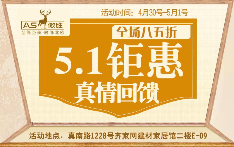 亚洲城娱乐送体验金_PC_01.jpg