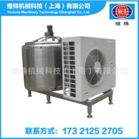 Refrigeration tank