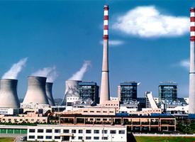 华电国际莱城发电厂