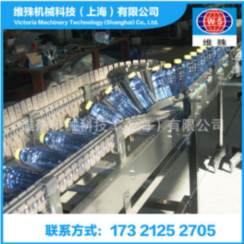 Bottle pouring sterilizer