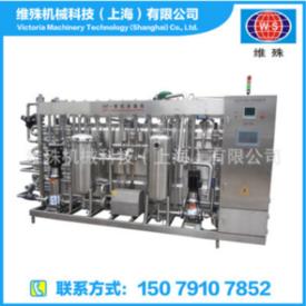 Tubular sterilization machine