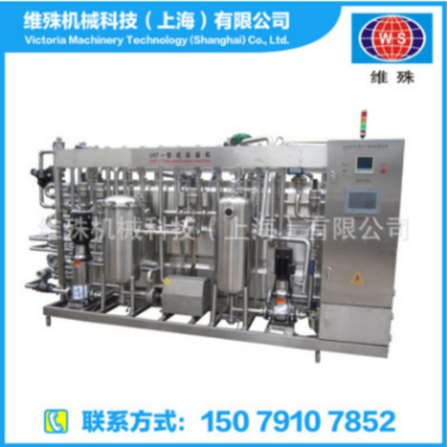 Tubular sterilization machine