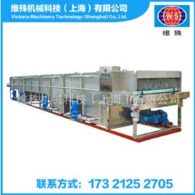 Spray cooling sterilizer