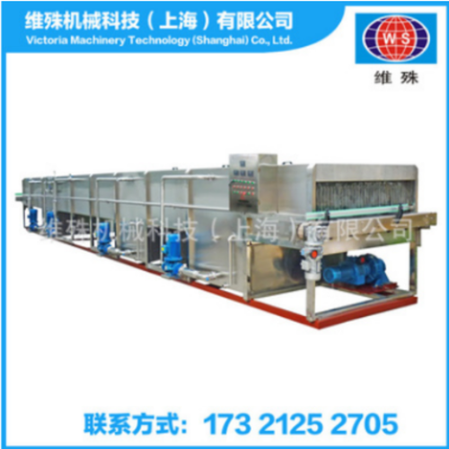 Spray cooling sterilizer
