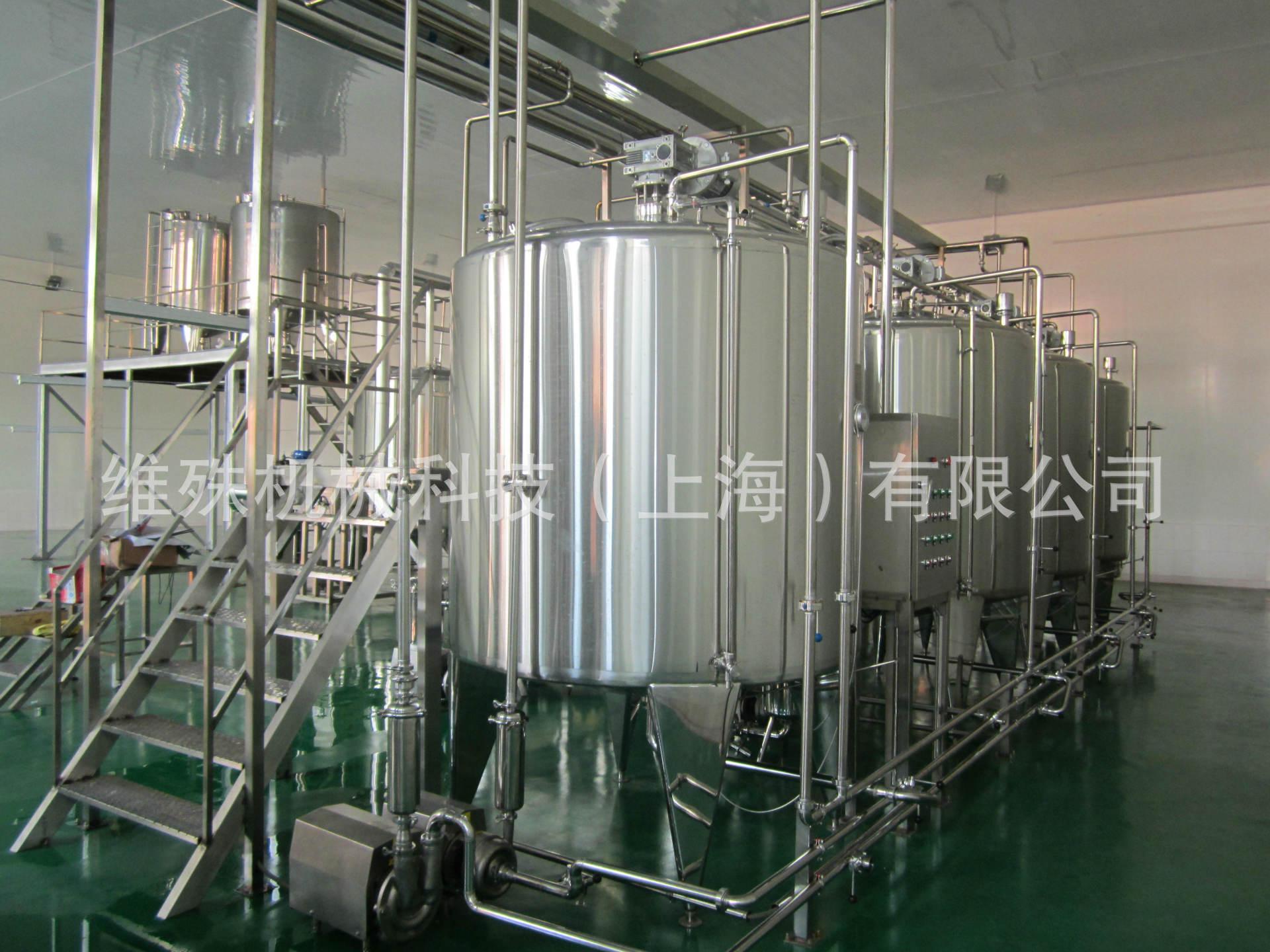 蓝莓果汁生产线
