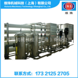 Pure water / mineral water filling machine