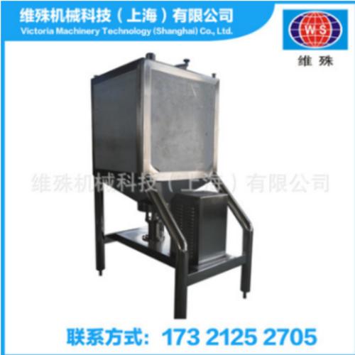 Emulsion tank