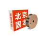 北京固本耐磨焊丝