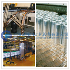容器制造行业.png