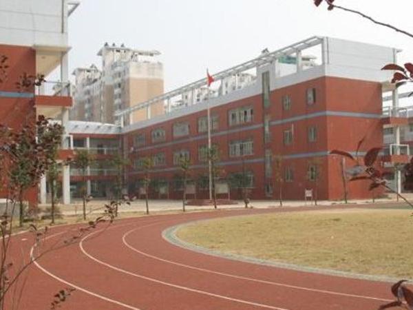 长沙市开福区第一小学