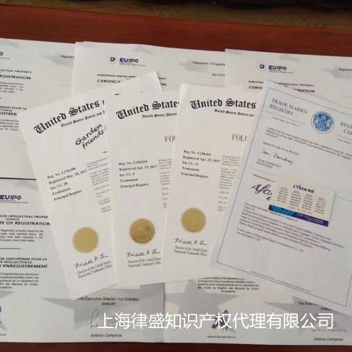 今日下发的一批欧盟证书