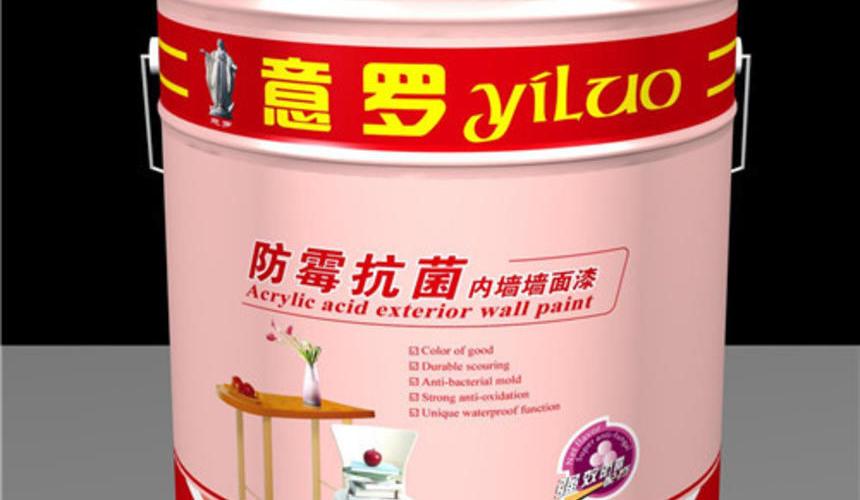 防霉涂料施工工艺和方案