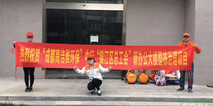 锦江总工会整栋办公大楼