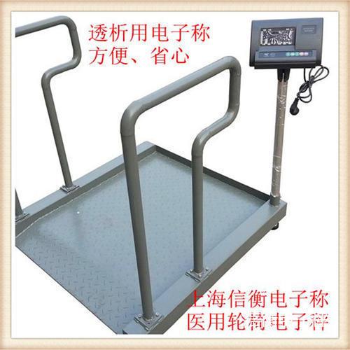 輪椅電子稱醫用輪椅秤透析專用輪椅稱