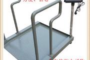 轮椅电子称医用透析用