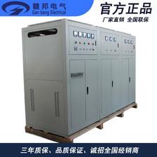大功率补偿式电力稳压器