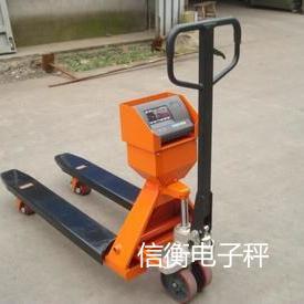 液壓叉車秤1-3噸叉車秤寬尺液壓叉車秤1.18*0.68*0.08米地牛秤