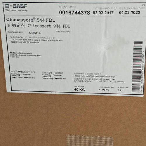 Chimassorb944FDL