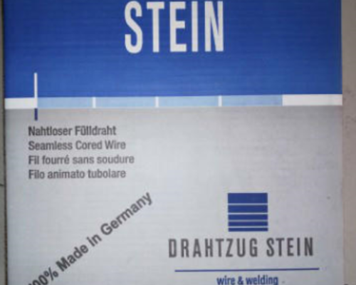 德国斯坦因焊材