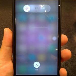 手机屏幕失灵