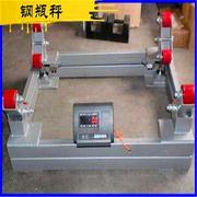 上海3吨钢瓶秤,3吨钢瓶秤,钢瓶秤