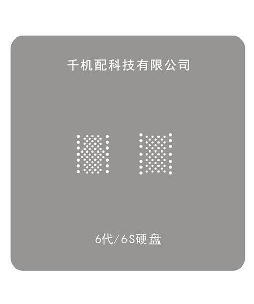 千机配植锡网 日本钢网 适用 苹果iphone5代 5S 6 6P 6S 6SP 加厚硬盘网0.25mm
