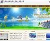 企业网站建设要展望未来互联网发展趋势