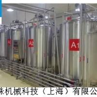 火龙果酵素生产线