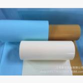 离型纸系列产品